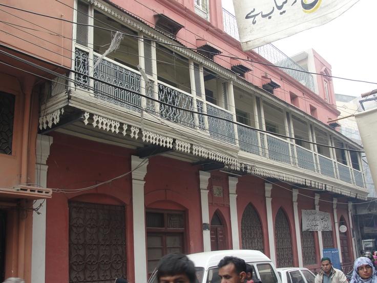 Allama Iqbal House- Sialkot- National Poet of Pakistan