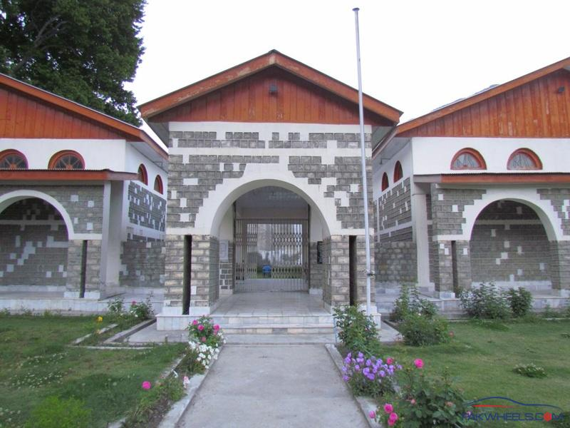 Chitral Museum