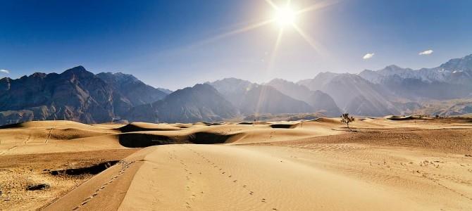 Cold Desert Skardu:The World's Highest Cold Desert