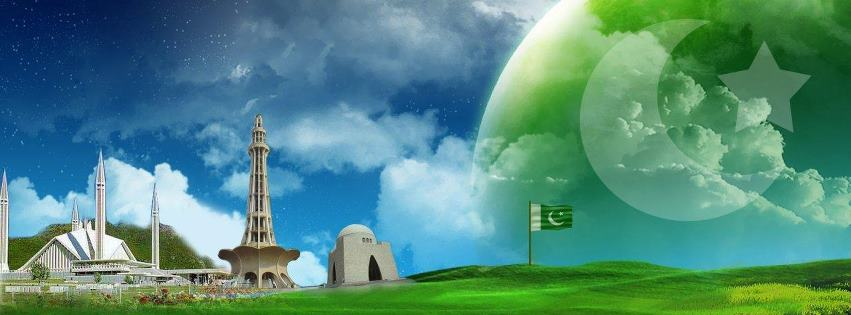 Pakistan-Flag-Facebook-Cover-851x315-100010