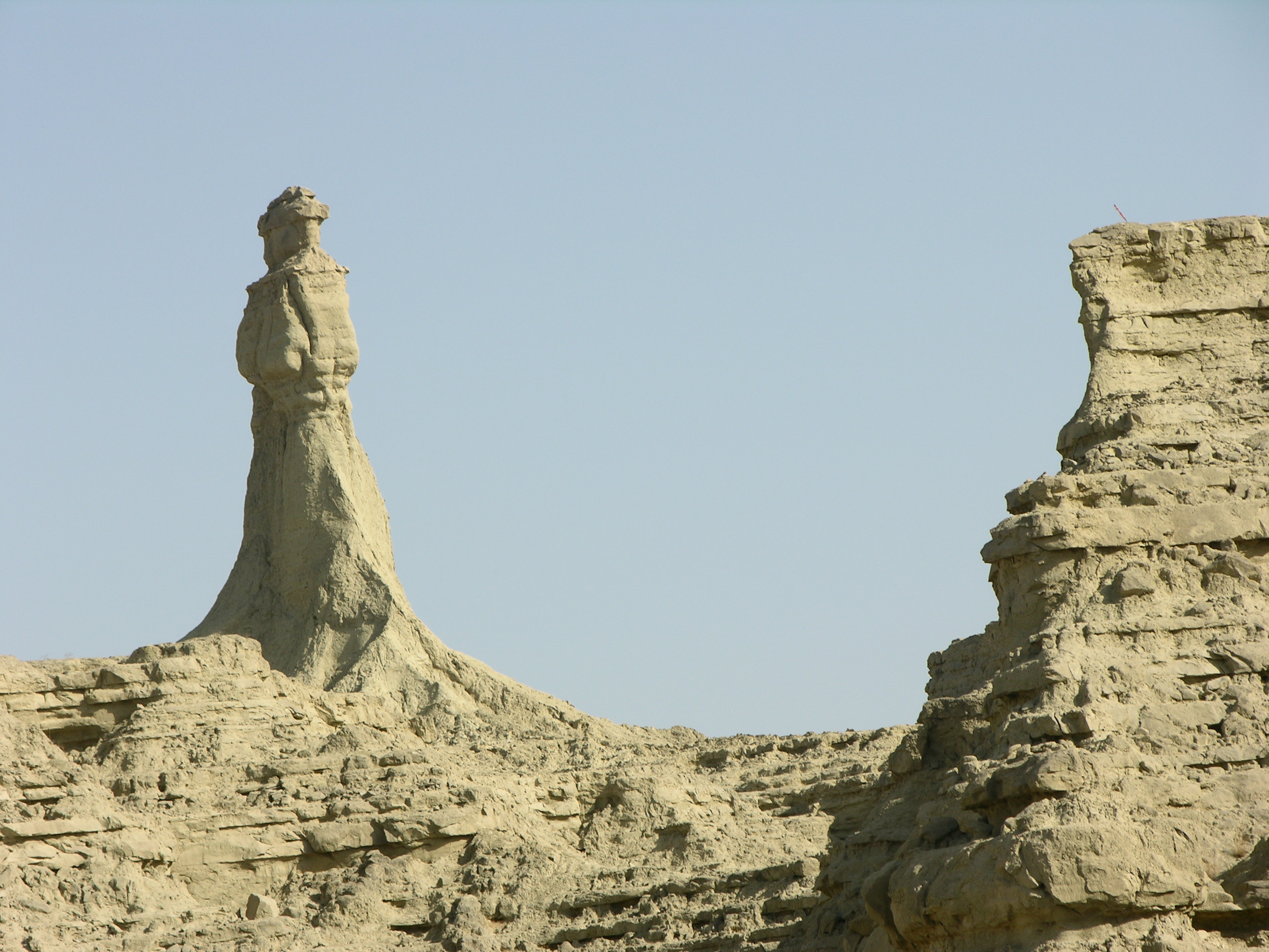 Chinji National Park