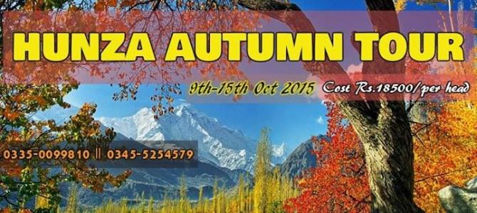 Hunza Valley Autumn Tour Oct 2015