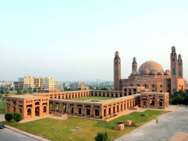 Bahria Town Grand Jamia Masjid