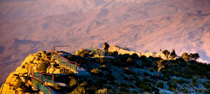 The Muree of Sindh |Gorakh Hill Station|