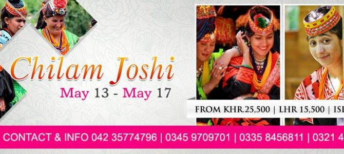 Chillam Joshi Festival ( 13-17 May 2016 ) Arranged By The Trekkerz