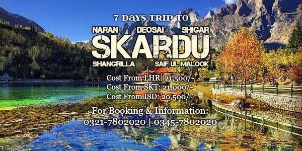 7 Days Trip To ‪Skardu‬,‎Deosai‬‪,Naran‬,‎Saif-ul-Malook‬ ‬‬(24 July To 30 July,2016)