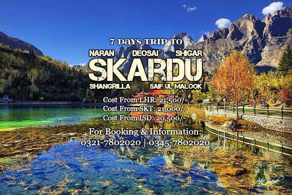 Tour to Skardu Pakistan Tours Guide