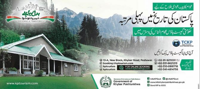 KPK Guest houses Open for public through Tourism Department